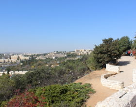 Izrail. Ierusalim vid goroda so smotrovoy ploschadki