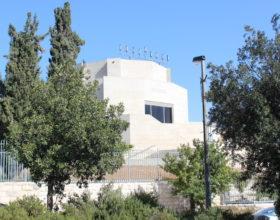Ierusalim. Sinagoga
