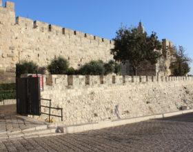 Ierusalim. Stenyi starogo goroda