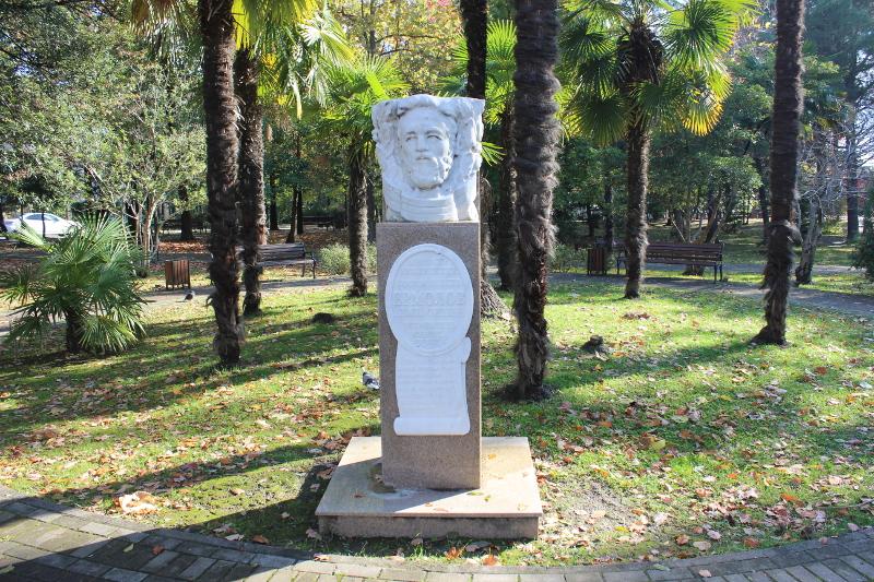 Парк имени М. В. Фрунзе в Сочи. Бюст А. С. Ермолову