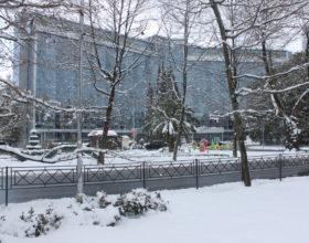 Сочи Плаза — гостиница Москва