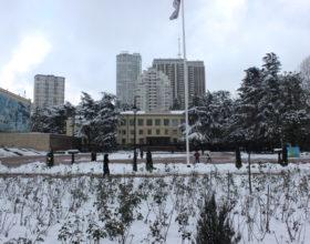 Площадь перед администрацией города Сочи